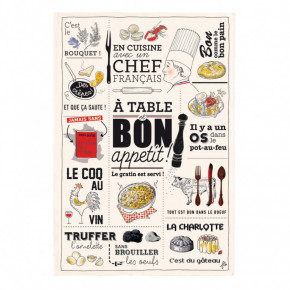 Torchon La Cuisine...